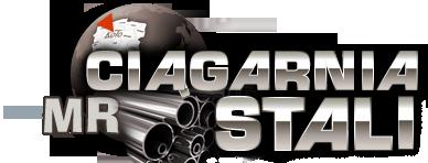 Ciągarnia stali